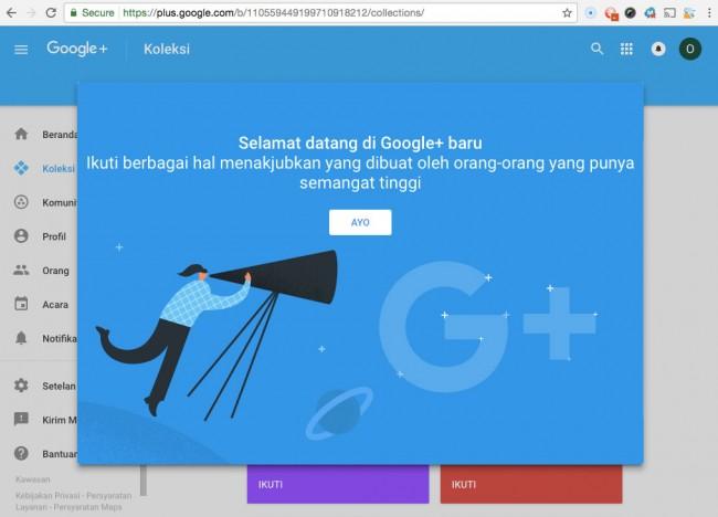 google+page-e