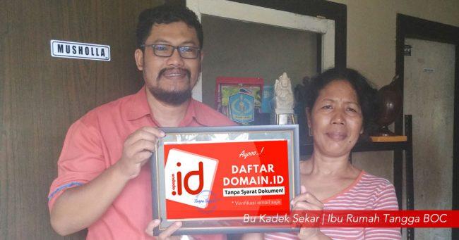 Domain ID Tanpa dokumen
