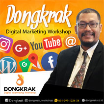 Workshop Digital Marketing - DONGKRAK